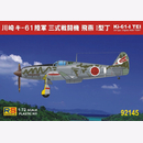 Ki-61-I Tei (Silver Wing), RS Models, 1:72, (92145)