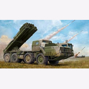 Russian 9A52-2 Smerch-M multiple rocket launcher of RSZO...